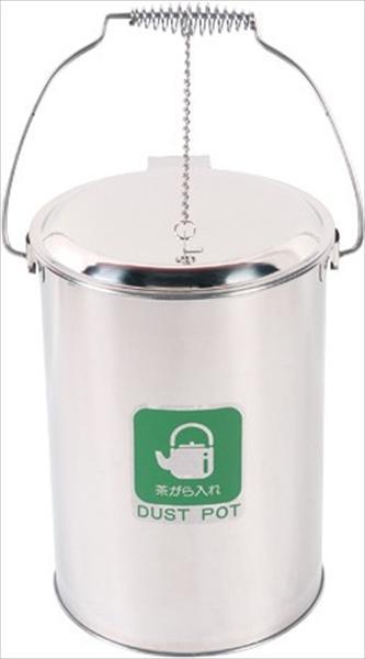 山崎産業 ダストポットST-10(丸型10L 内容器付)