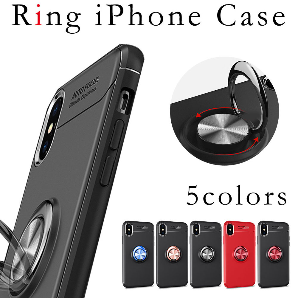 iPhone 11 XR XS X 7 8 Plus 6s 6 5s SE 販売実績No.1 送料無料 iPhone11 アイフォンケース iPhone6s スマホケース iPhoneSE iPhone6 ケース iPhone5s ソフト 倉庫 リング iPhone7 iPhone8