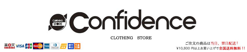 Confidence:import select shop