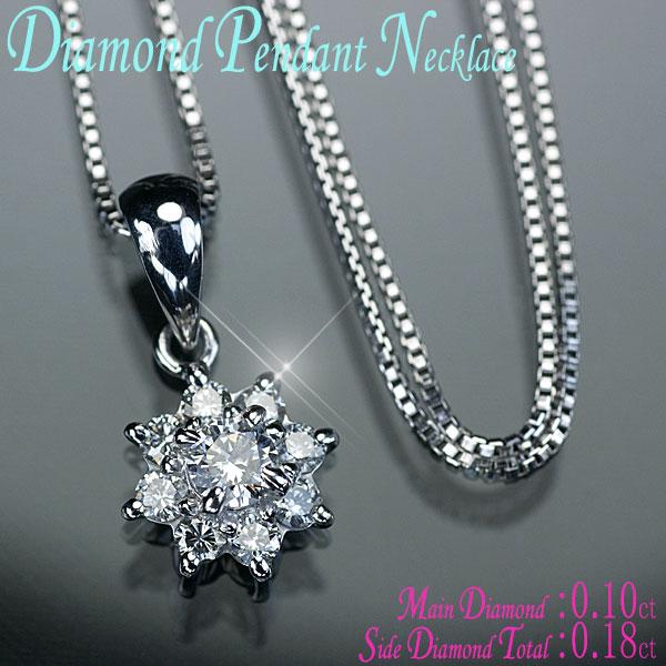 ダイヤモンド ネックレス 新素材P.WG-750 天然ダイヤ 0.10ct/0.18ct ペンダント&K18ホワイトゴールドネックレス/送料無料