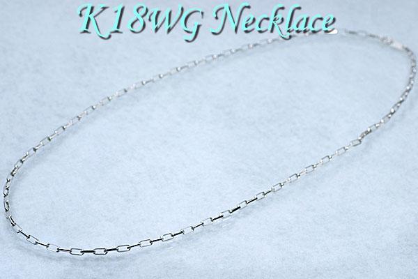 メンズネックレス アウトレットセール/送料無料 メンズネックレス K18WG ホワイトゴールド メンズネックレス(ミラーノ3mm 50cm) 送料無料