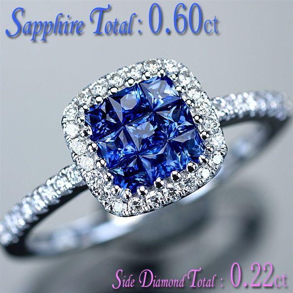 サファイア ダイヤモンド リング 指輪 K18WG ホワイトゴールド 天然サファイア0.60ct 天然ダイヤ0.22ct ミステリアスセッテングリング/アウトレット/送料無料