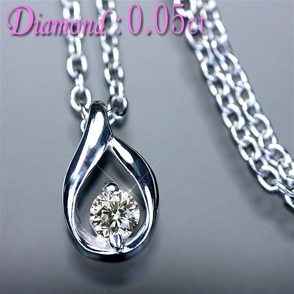 ダイヤモンド ネックレス K18WG ホワイトゴールド 天然ダイヤ0.05ctペンダント