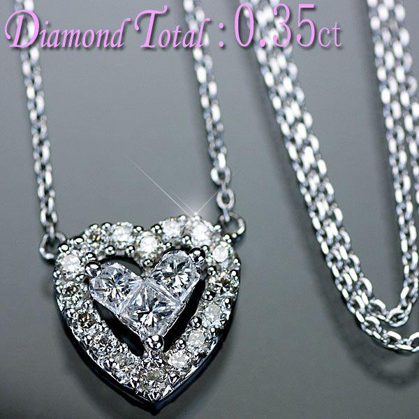 ダイヤモンド ネックレス ダブルハート K18WG ホワイトゴールド 天然ダイヤ0.35ct ペンダント/送料無料