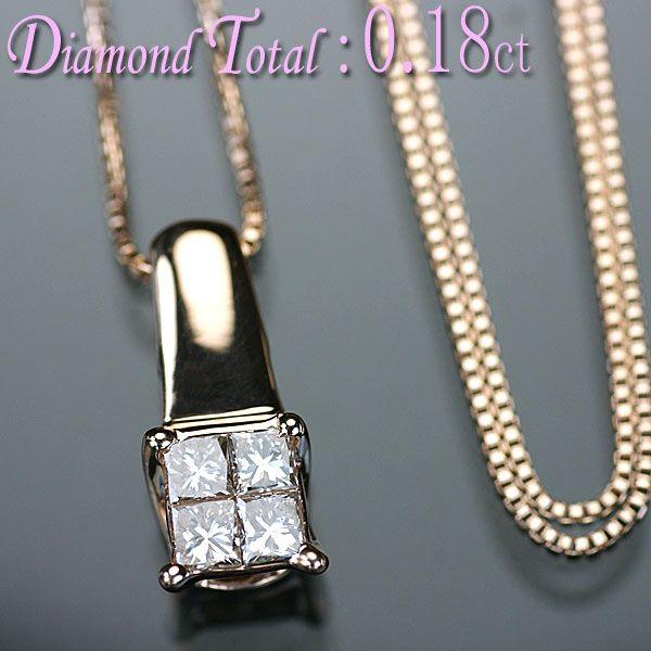 ダイヤモンド ネックレス K18PG ピンクゴールド 天然ダイヤ 0.18ct ミステリアスセット ペンダント