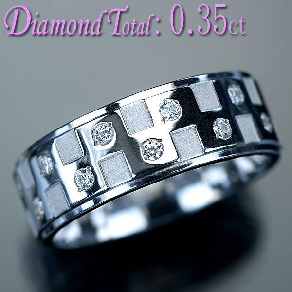 メンズ ダイヤモンド リング Pt900 プラチナ 天然ダイヤモンド22石計0.35ctフルエタニティリング アウトレット メンズ兼用 送料無料