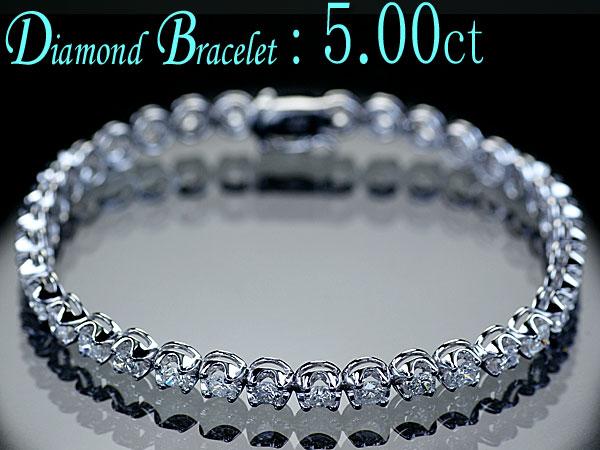 ダイヤモンド ブレスレット K18WG ホワイトゴールド 天然ダイヤモンド40石計5.00ct ブレスレット アウトレット 送料無料