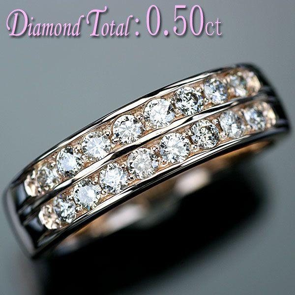 ダイヤモンド リング 指輪 K18PG ピンクゴールド 上質天然ダイヤ0.50ct リング/アウトレット/送料無料
