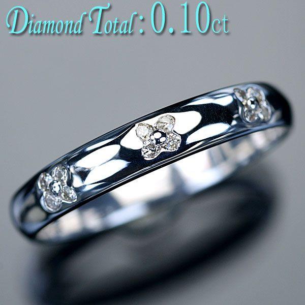 ダイヤモンド リング 指輪 K18WG ホワイトゴールド 上質天然ダイヤ0.10ct フラワー(花型)ドッツリング/アウトレット