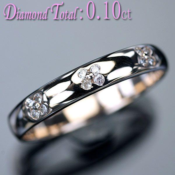 ダイヤモンド リング 指輪 K18PG ピンクゴールド 上質天然ダイヤ0.10ct フラワー(花型)ドッツリング/アウトレット