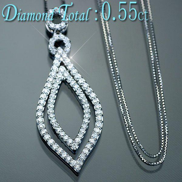 ダイヤモンド ネックレス K18WG ホワイトゴールド 天然ダイヤ 0.55ct ペンダント/送料無料