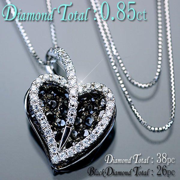K18WG天然ブラックダイヤ ダイヤ計0.85ctペンダント ネックレス ダイヤモンド 爆売りセール開催中 ペンダント K18WG ホワイトゴールド 実物 天然ブラックダイヤ26石ダイヤモンド38計0.85ct