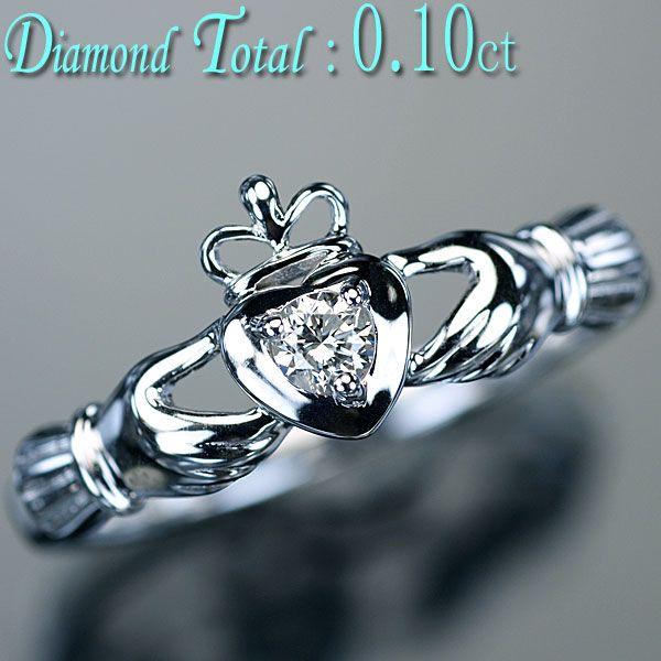 ダイヤモンド リング 指輪 K18WG ホワイトゴールド 天然ダイヤ0.10ct リング/アウトレット