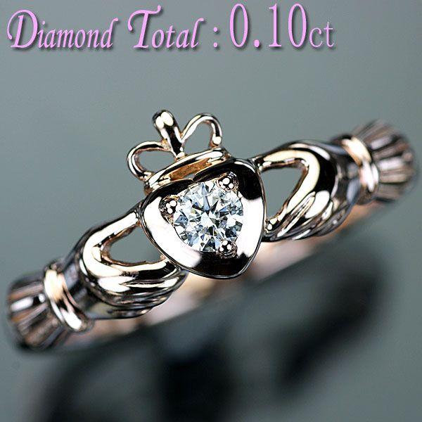 ダイヤモンド リング 指輪 K18YG ピンクゴールド 天然ダイヤ0.10ct リング/アウトレット
