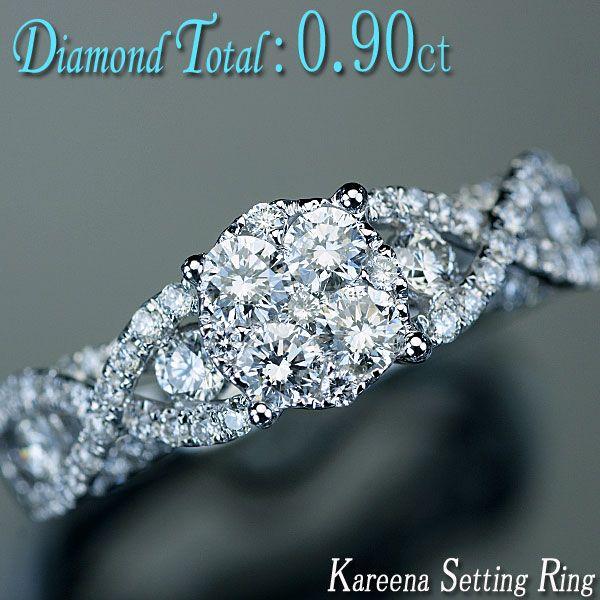 ダイヤモンド リング 指輪 K18WG ホワイトゴールド 天然ダイヤ0.90ct カリーナセッテング・リング/送料無料