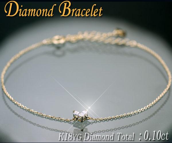 【予約販売品】 ダイヤモンド ブレスレット K18YG イエローゴールド 天然ダイヤモンド3石計0.10ct ハートブレスレット アウトレット, Suitable ac3039bd