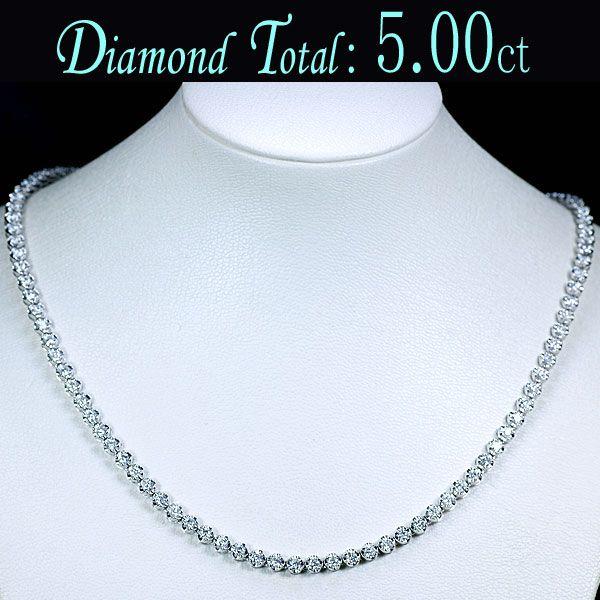 ダイヤモンド テニスネックレス K18WG ホワイトゴールド天然ダイヤ 5.00ct テニスネックレス/アウトレット/送料無料