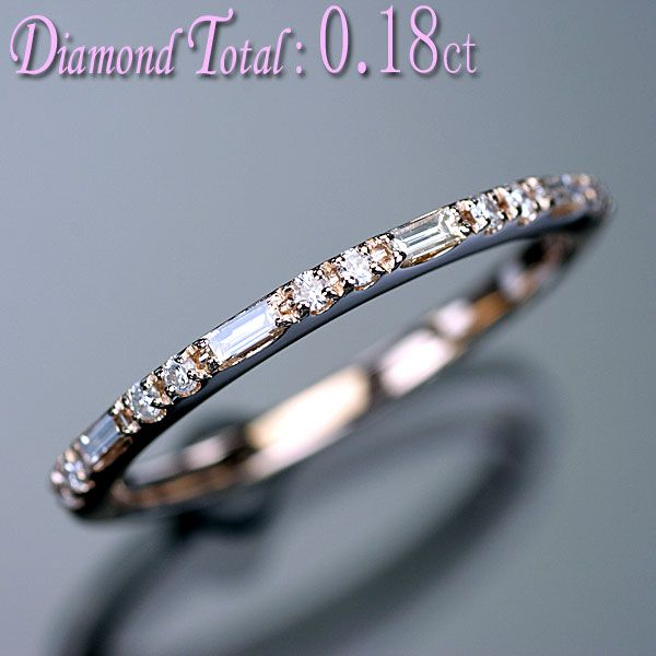 ダイヤモンド リング 指輪 K18PG ピンクゴールド 天然ダイヤ0.18ct ハーフエタニティリング/アウトレット/送料無料