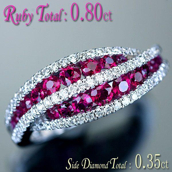 ルビー ダイヤモンド リング 指輪 K18WG ホワイトゴールド 天然ルビー0.80ct 天然ダイヤ0.35ct リング/アウトレット/送料無料