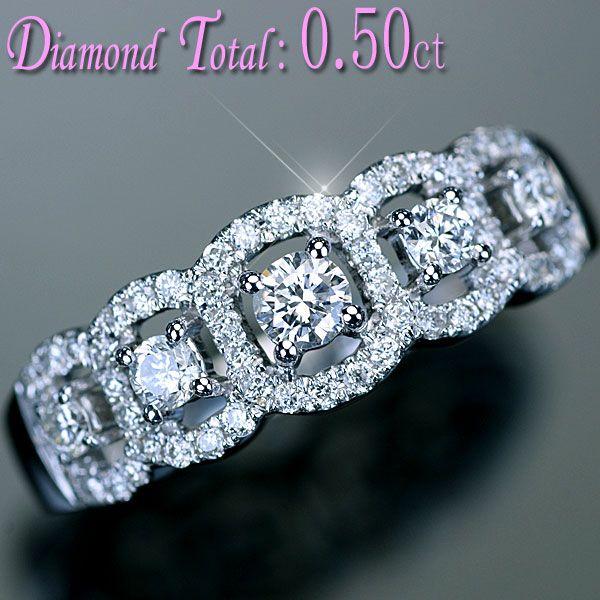 ダイヤモンド リング 指輪 K18WG ホワイトゴールド 天然ダイヤ0.50ct リング/アウトレット/送料無料
