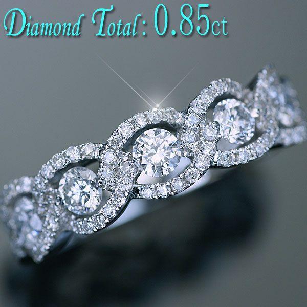 ダイヤモンド リング 指輪 K18WG ホワイトゴールド 天然ダイヤ0.85ct リング/アウトレット/送料無料