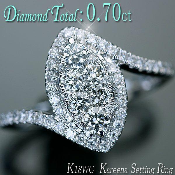 ダイヤモンド リング 指輪 K18WG ホワイトゴールド 天然ダイヤ0.70ct カリーナセッテング・リング/送料無料