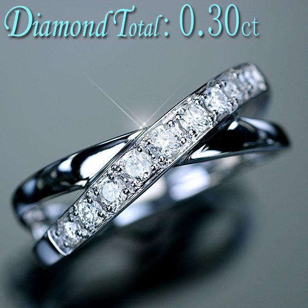 ダイヤモンド リング 指輪 K18WG ホワイトゴールド 天然ダイヤ0.30ct リング/アウトレット/送料無料