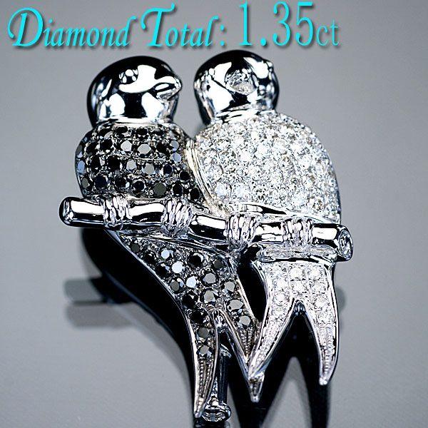 ブローチ K18WG ホワイトゴールド 天然ダイヤモンド ブラックダイヤモンド計1.35ctツバメ型ペンダント兼ブローチ 送料無料