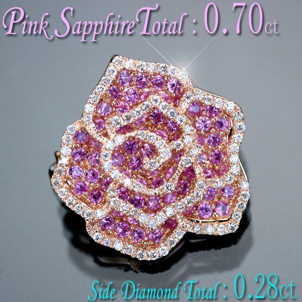 サファイア ペンダント バラ 薔薇 フラワー ブローチ K18PG ピンクゴールド ピンクサファイア 0.70ct ダイヤ 0.28ct ペンダント兼ブローチ/アウトレット