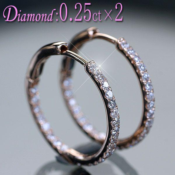 ダイヤモンド ピアス K18PG ピンクゴールド 天然ダイヤモンド24石×2計0.50ct リングピアス 送料無料