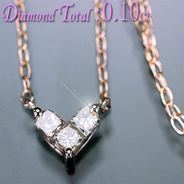 ダイヤモンド ネックレス ハート K18PG ピンクゴールド 天然ダイヤ 0.10ct ミステリアスセッティング ハートペンダント