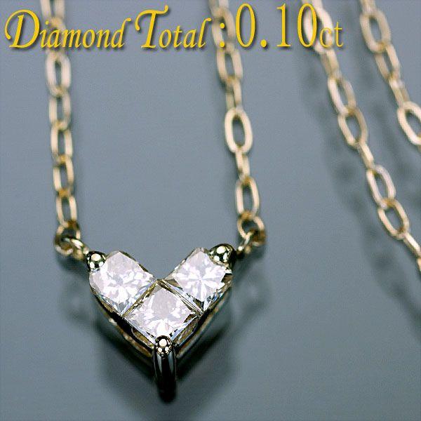 ダイヤモンド ネックレス ハート K18YG イエローゴールド 天然ダイヤ 0.10ct ステリアスセッティング ハートペンダント