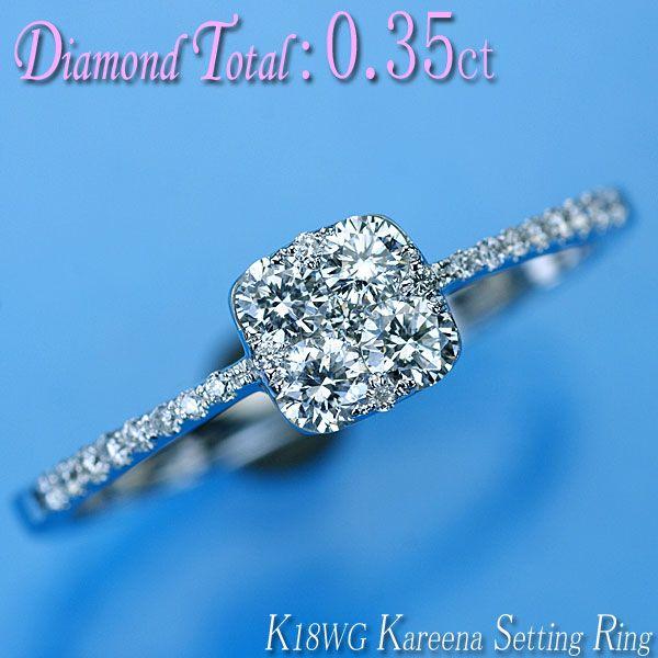 プラチナ900天然ダイヤモンド9石計0.50ctカリーナセッテング・リング/送料無料