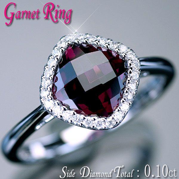 ガーネット K18ホワイトゴールド天然ガーネット1石、天然ダイヤモンド26石計0.10ctリング/アウトレット/送料無料