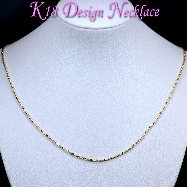 ネックレス K18YG イエローゴールドデザインチェーン太さ1.5mm長さ46cmフリーアジャスター付きネックレス