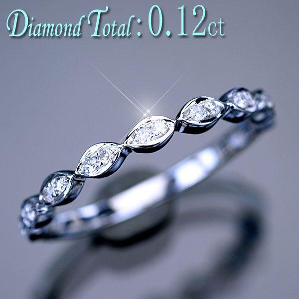 ダイヤモンド リング 指輪 K18WG ホワイトゴールド 天然ダイヤ0.12ct ハーフエタニティー・リング/アウトレット