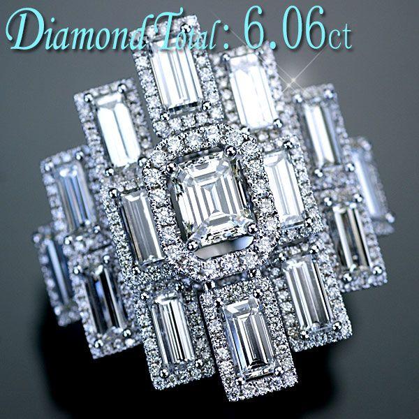 天然ダイヤモンド/アウトレットセール・送料無料 ダイヤモンド リング 指輪 K18WG ホワイトゴールド 天然ダイヤ6.06ct リング/送料無料