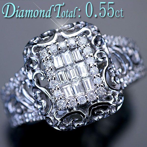 ダイヤモンド リング 指輪 K18WG ホワイトゴールド 天然ダイヤ0.55ct ミステリアスセッティング リング/送料無料