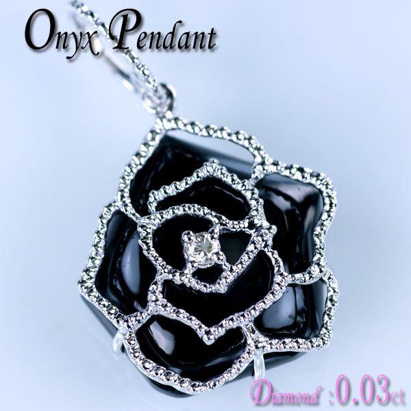 オニキス ダイヤモンド ペンダント 薔薇 バラ型 K18WG ホワイトゴールド 天然オニキス/天然ダイヤ0.03ctバラ型ペンダント