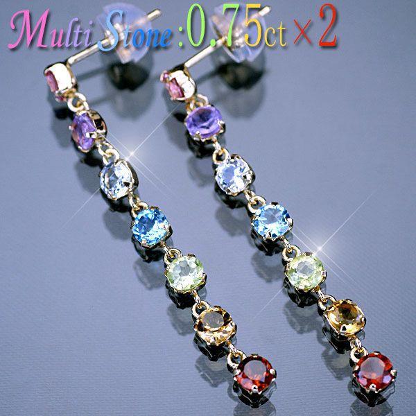 定番から日本未入荷 マルチストーン ピアス アウトレット ダイヤモンド 天然マルチストーン7石計0.75ct×2ピアス イエローゴールド スーパーセール K18YG