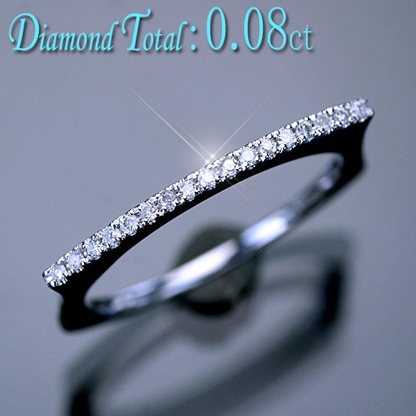 ダイヤモンド リング 指輪 K18WG ホワイトゴールド 天然ダイヤ0.08ct 一文字 リング