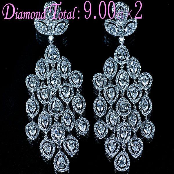 ダイヤモンド ピアス K18WG ホワイトゴールド ダイヤモンド726石計18.00ctピアス 送料無料