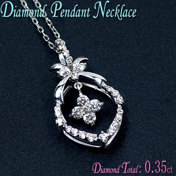 ダイヤモンド ネックレス K18WG ホワイトゴールド 天然ダイヤ0.35ct フルーツモチーフ ペンダント&ネックレス/アウトレット/送料無料