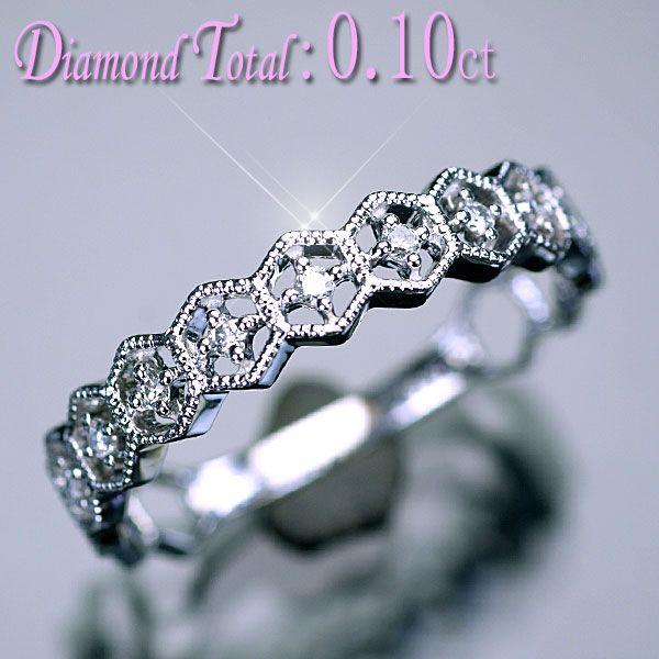 ダイヤモンド リング 指輪 K18WG ホワイトゴールド 天然ダイヤ0.10ctハーフエタニティー・リング/アウトレット