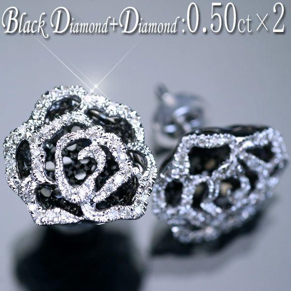 ダイヤモンド ピアス K18WG ホワイトゴールド 天然ブラックダイヤ30石×2 天然ダイヤモンド39石×2計1.00ctバラ型ピアス 送料無料