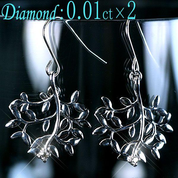 ダイヤモンド ピアス K10WG ホワイトゴールド 天然ダイヤモンド0.01ct×2アメリカンピアス アウトレット