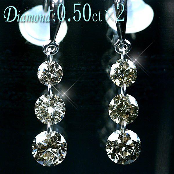 ダイヤモンド アメリカンピアス トリロジー ピアス Pt900 トリロジーアメリカンピアス プラチナ ご予約品 サイズグラデーション 付与 天然ダイヤモンド3石×2計1.00ct 送料無料