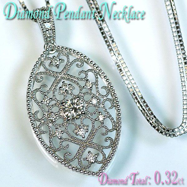 ダイヤモンド ネックレス K18WG ホワイトゴールド ダイヤモンド ダイヤ0.32ct ネックレス リーフ(葉っぱ)型ペンダント ダイヤ0.32ct&ネックレス/送料無料, アイディール ヘルスフード:00c97e00 --- finact.net.au