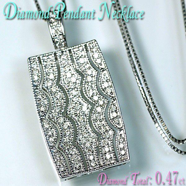 ダイヤモンド ネックレス K18WG ホワイトゴールド ダイヤ0.47ct プレート型ペンダント&ネックレス/送料無料