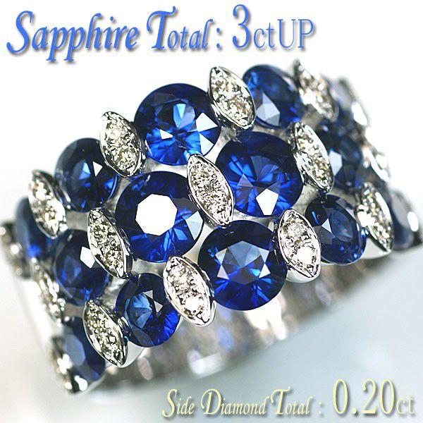 天然ダイヤモンド、レディースアクセサリー、ジュエリー専門店ブライト。K18リング・指輪等、婚約・結婚指輪・ピンキーリングに最適な商品を 豊富にご用意しております